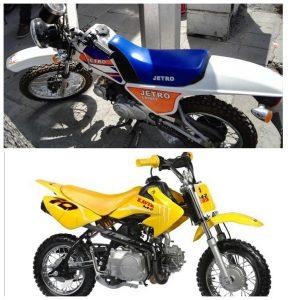 لوازم موتور سیکلت مینی تریل جترو پیشرو لانسین رهرو هیلتون