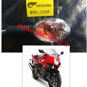 راهنمای موتور سیکلت هیوسانگ 250 ریس