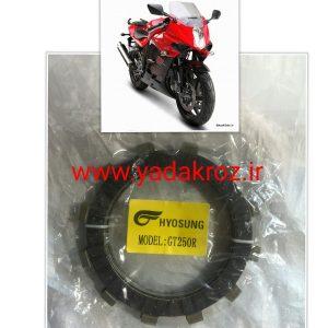 صفحه کلاج موتور سیکلت هیوسانگ 250 ریس