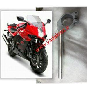 فرمان موتور سیکلت هیوسانگ ریس 250