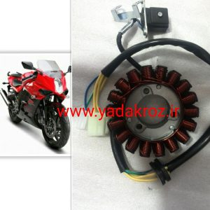 بوبین فلکه برق موتور سیکلت هیوسانگ ریس 250