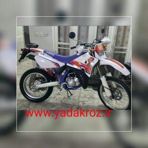 موتور سیکلت یاماها دی تی DT200 WR ژاپن