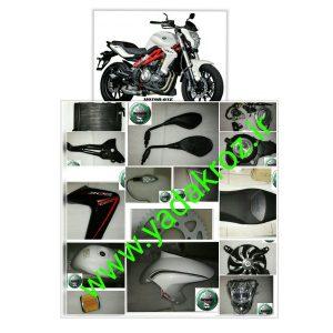 پخش و فروش کلیه لوازم و قطعات موتور سیکلت بنلی دوسیلندر باقیمت مناسب برای مصرف کننده