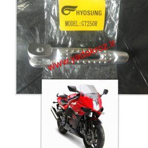 جاپایی عقب و جلو موتور سیکلت هیوسانگ ریس۲۵۰