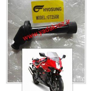 چپقی سر شمع موتور سیکلت هیوسانگ ریس۲۵۰