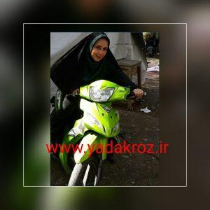 موتور سواری بازیگر زن ایرانی بهنوش بختیاری
