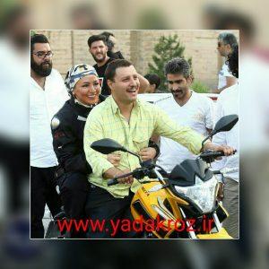 موتور سیکلت سواری بازیگر زن و مرد معروف ایرانی