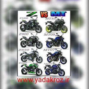 هر چه که باید در مورد موتور سیکلت kawasaki  z بدانی