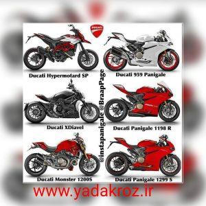 آیا موتور سیکلت دوکاتی بهترین موتور دنیاست؟