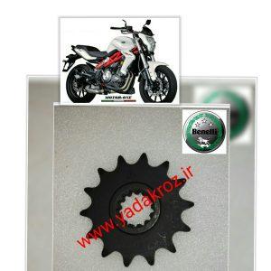 دنده جلو یا خورشیدی جلو موتور سیکلت بنلی دوسیلندر
