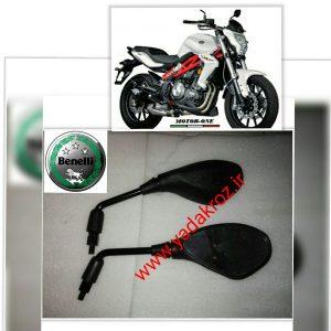 آینه موتور سیکلت بنلی فابریک ، فروش لوازم بنلی و هیوسانگ
