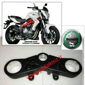 کرپی بالا موتور سیکلت بنلی دوسیلندر، فروش لوازم بنلی
