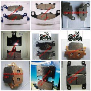 پخش و فروش انواع لنت ترمز سرامیکی مسی برای موتورهای سبک و سنگین با ارزانترین قیمت ، فروش لوازم هیوسانگ و بنلی