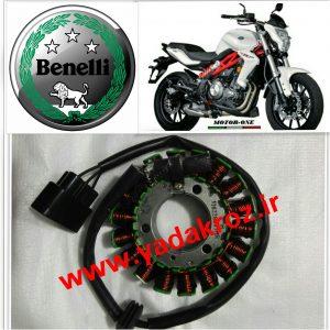 بوبین برق موتور سیکلت بنلی دوسیلندر ، فروش لوازم بنلی