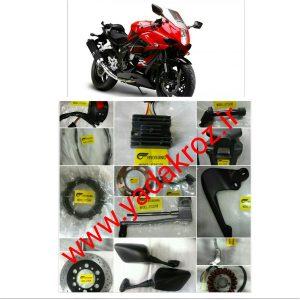 لوازم و قطعات موتور HYOSUNG 250
