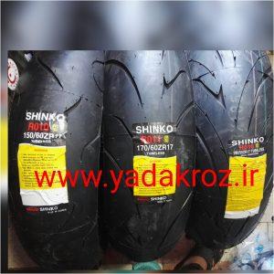 لاستیک برای انواع موتور سنگین